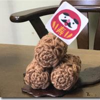 手編み米俵